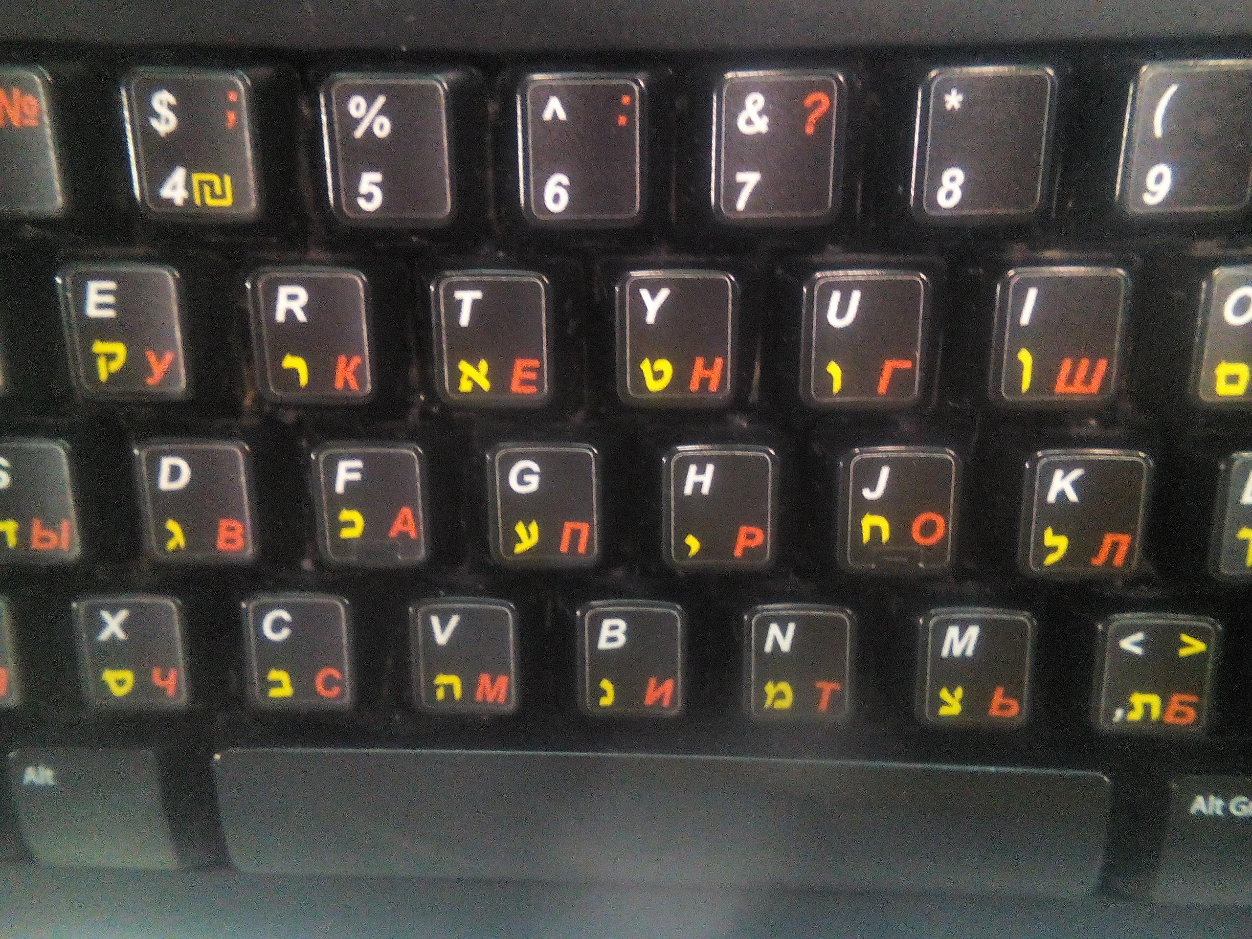 Hebrew Greek Keyboard Sticker Non Transparent Black for Computer