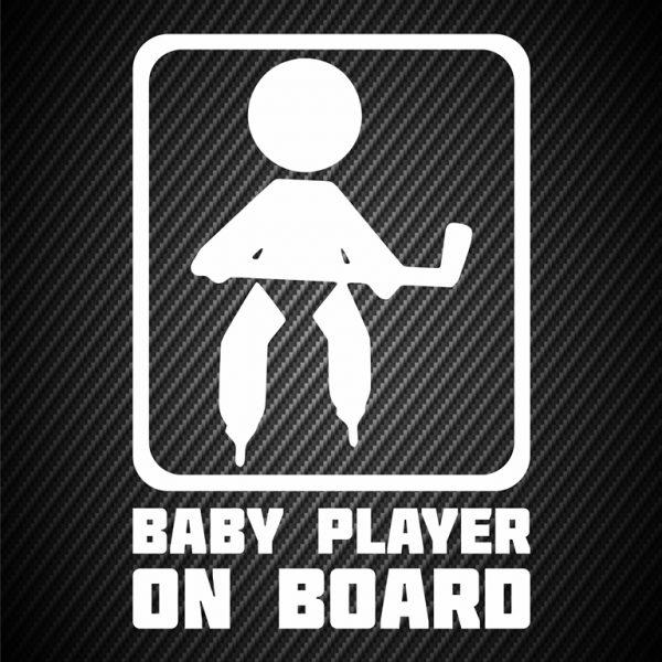 Baby hockey player on board