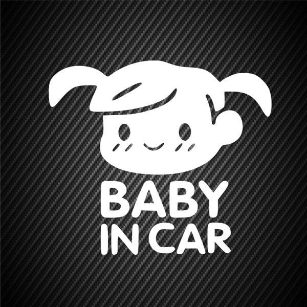 Baby in car girl